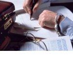Штраф за незаконную предпринимательскую деятельность и другая ответственность