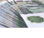 ЦБ назвал размер средней комиссии за незаконное обналичивание