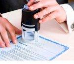 С 1 января 2017 года упрощается оформление документов при регистрации и учете налогоплательщиков