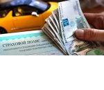 ОСАГО: как не стать жертвой мошенников при покупке полиса