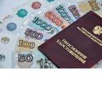 Правила начисления пенсий в России в 2019 году