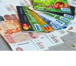 ЦБ ограничил переводы денег в некоторые страны