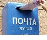 Почтовые услуги подорожают