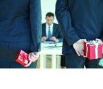 Госдума определит разрешённые для чиновников подарк