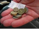 Какой будет оплата проезда в 2017 году