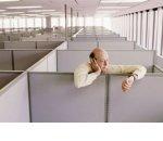 Как используют пустующие офисы?