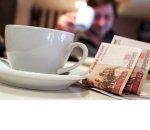 Петростат: Петербуржцы стали оставлять больше денег в магазинах и ресторанах