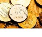 Что ждет рубль? Прогноз аналитиков