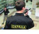 Планирование работы подразделения службы безопасности торгового предприятия