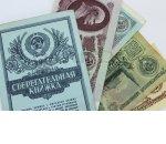 В нынешнем году в Сбербанке России продолжается компенсация вкладов по сберкнижкам СССР