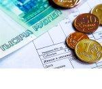 Правительство сократило список документов для получения субсидий по оплате ЖКУ