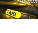 Как сделать лицензию такси самостоятельно