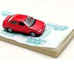 Утверждена новая форма декларации по транспортному налогу
