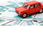 Обновлен перечень дорогостоящих автомобилей для повышенного обложения транспортным налогом