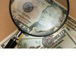 Изменения в валютном законодательстве
