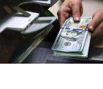 Свое дело: как открыть валютную кассу?