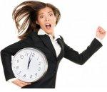 Обмануть часы. Как достигнуть целей при нехватке времени