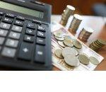 Задолженности работодателя по зарплате будут списываться автоматически