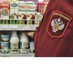 Роспотребнадзору дали право на «незамедлительные» контрольные закупки