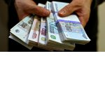 Ассоциация защиты бизнеса объявила о создании Единого залогового фонда