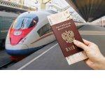 Госдума разрешила железнодорожникам не возвращать деньги за билеты на поезд