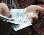 Что изменят в выплате зарплаты: обзор законопроектов