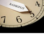 Банкротство физлиц: документы, расходы, процесс