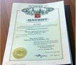 Патент для самозанятых граждан составит от одной до нескольких тысяч рублей в месяц