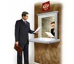 Срок государственной регистрации юридических лиц и индивидуальных предпринимателей сократится до 3 дней