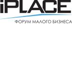 Форум малого и среднего бизнеса iPLACE