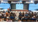 III конференция по информационной безопасности «SECURE WORLD»