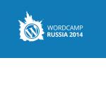 WordCamp Russia