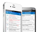 Онлайн-система управления проектами TeamBridge теперь и для планшетов