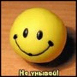 Пользователь Андрей  Озонов [uid:74856]