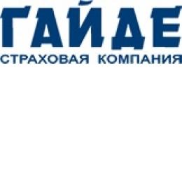 Пользователь СК ГАЙДЕ [uid:80316]