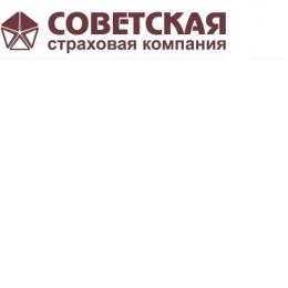 Пользователь Страховая компания «Советская» [uid:80313]