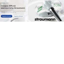 Пользователь Зубастик  Стоматологическая клиника [uid:95288]