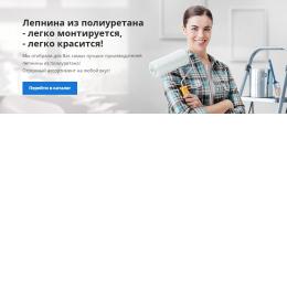 Пользователь Designcity - Московский Центр Декора [uid:91291]