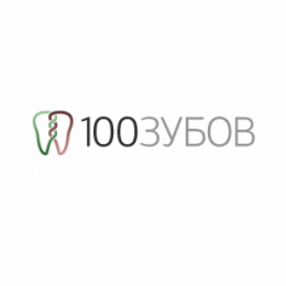 Пользователь 100 зубов [uid:89332]