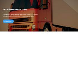Пользователь TSM Транспортно-экспедиторская компания [uid:93501]