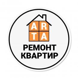 Пользователь Арта ремонт квартир [uid:91301]