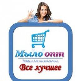 Пользователь Мыло-опт [uid:88461]
