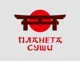 Пользователь Планета Суши Ресторан японской кухни [uid:92395]