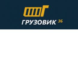 Пользователь Компания Грузовик36 [uid:91164]
