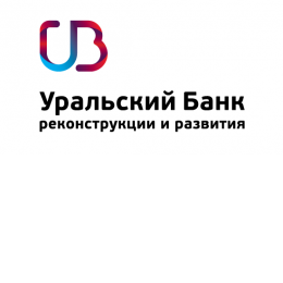 Пользователь ПАО КБ УБРиР [uid:81382]