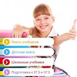 Пользователь Виртуальная Книга [uid:86994]