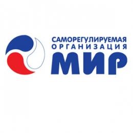 """Пользователь СРО """"МиР"""" [uid:83698]"""