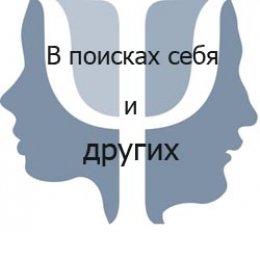 Пользователь Психология отношений [uid:87289]