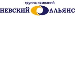 Пользователь Агентство недвижимости Невский Альянс [uid:82221]