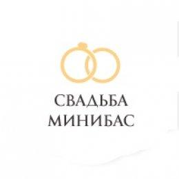 Пользователь Свадьба Минибас [uid:89125]